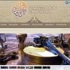 Estreno de la nueva web de Naghmart y la Orquestra Àrab de Barcelona